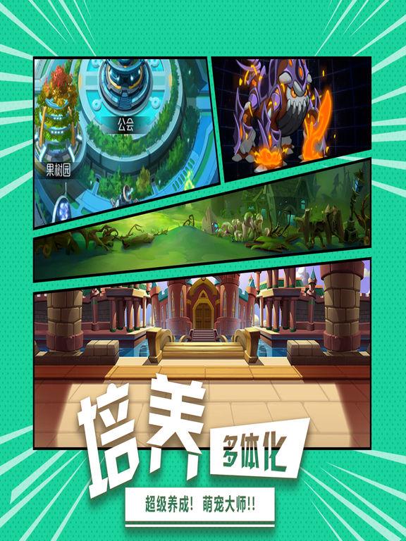 进击吧小精灵  2017进化养成RPG手游!