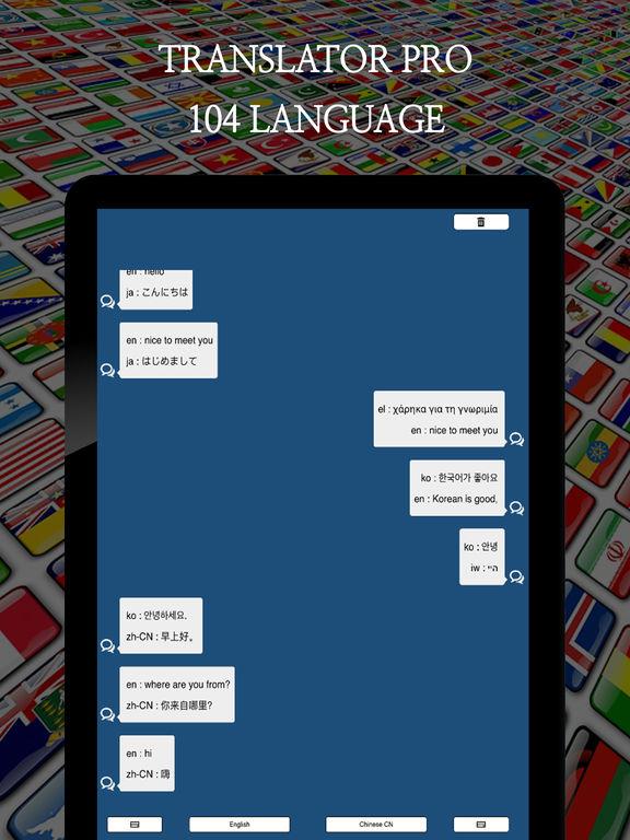 Переводчик Pro (все язык) Скриншоты6