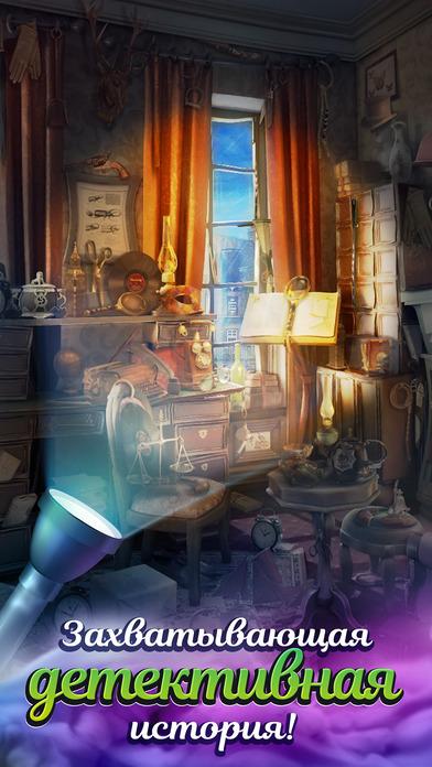 Алиса в Зазеркалье Альбиона: Поиск предметов Скриншоты5