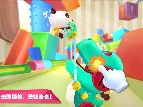 宝宝玩具小镇-宝宝巴士