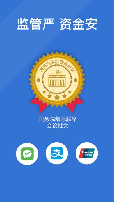 熊猫投资-黄金白银外汇投资理财交易平台