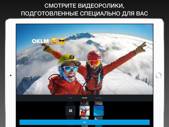 Скачать Редактор Quik от GoPro — видео из фото и музыки
