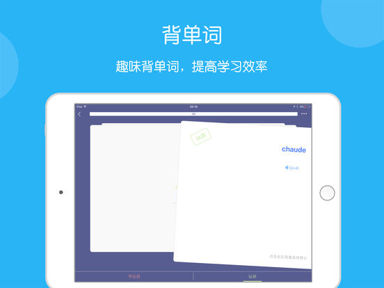 - 支持 屏幕取词 的 离线 词典工具 EuDic
