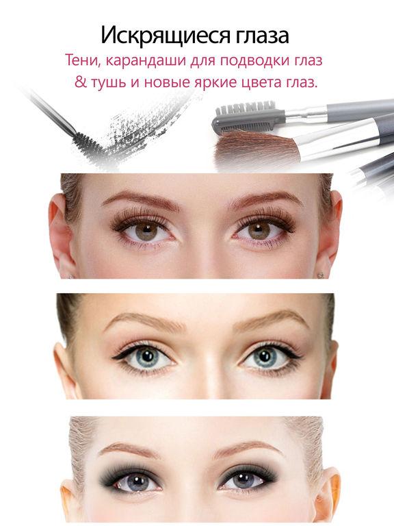 Скачать YouCam Makeup- виртуальная мейковер-студия