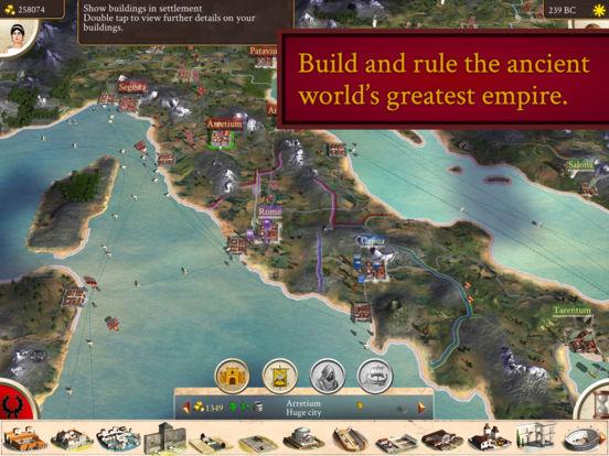 ROME: Total War Screenshots