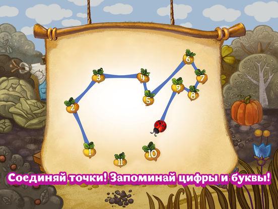 Точки - Цифры и буквы, развивающая игра для детей