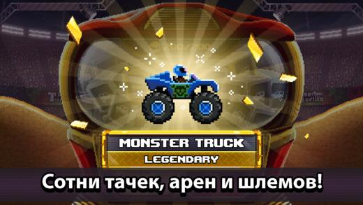 Drive Ahead! Screenshot