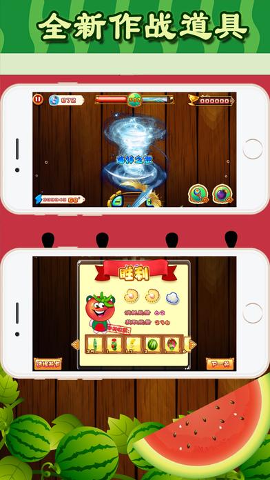 切西瓜捕鱼 screenshot 4