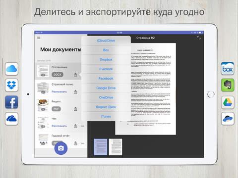 PDF Scanner app by FineScanner screenshot 4