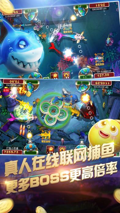 Screenshot 5 最娱乐棋牌-经典棋牌游戏全民比赛天天欢乐