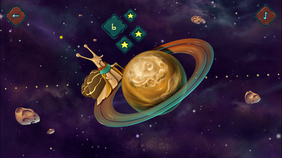 PlanetarixMemory Challenge screenshot 4