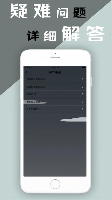VPN - 加速器 √ 穿梭网络【无广告】 Screenshot 4