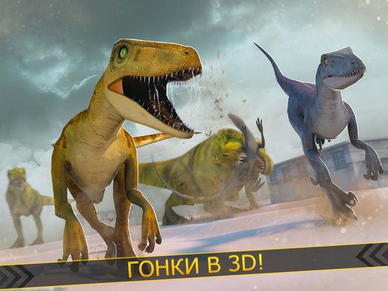 Легенды дино: Dino Racing Sim на iPad