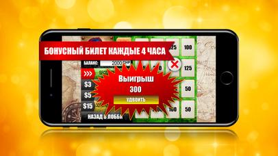 Screenshot 2 Христофор Колумб — игровые автоматы
