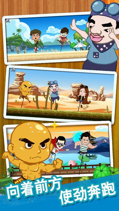 小游戏乐园 screenshot 2