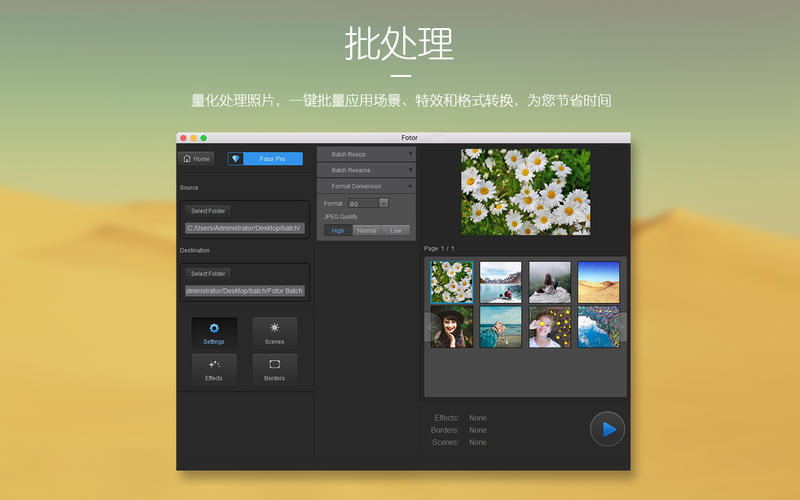 Fotor Photo Editor for Mac 3.5.1 破解版 – 照片编辑大师艺术拼图-麦氪派