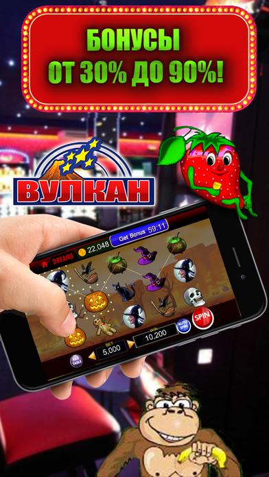 Screenshot 4 Игровые аппараты — клуб вулкан эмоций