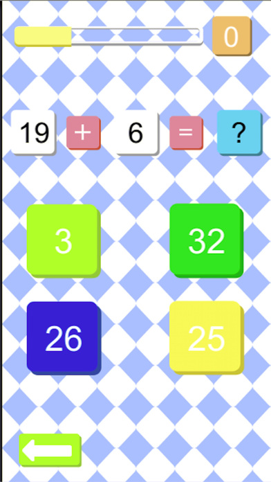 Math Challenge - Brain Math Screenshot 1