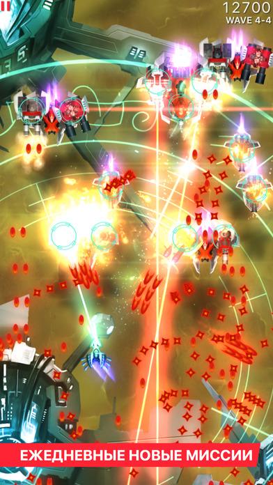 Phoenix II Screenshot