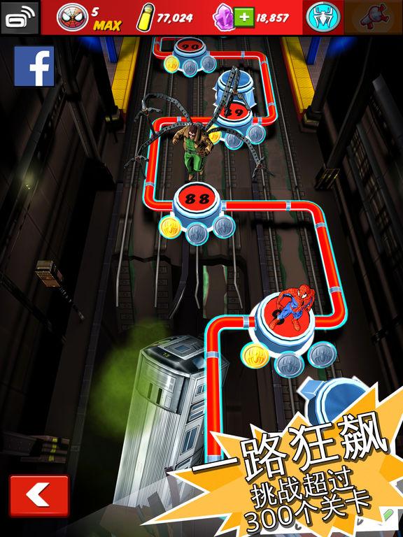 【GameLoft出品】蜘蛛侠:无限