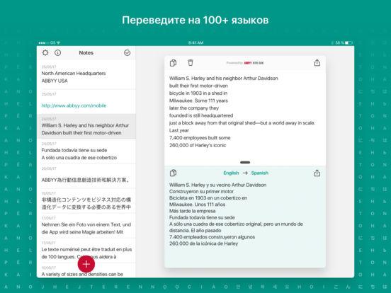 TextGrabber 6 – Сканер Текста и QR кодов + Перевод Screenshot