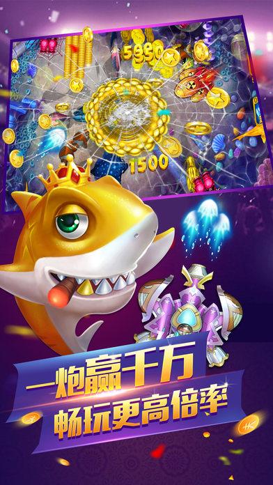 章鱼电玩城老虎机,牛牛,捕鱼电玩城精品游戏合集 screenshot 3