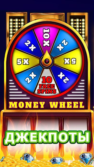 Screenshot 3 WIN Vegas 777 — Лас Вегас Игровые автоматы казино