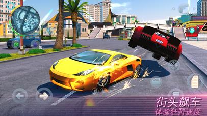 【Gameloft出品】孤胆车神:维加斯