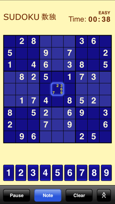 Screenshots of Sudoku (Free) for iPhone