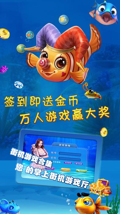 大重九游戏 screenshot 4