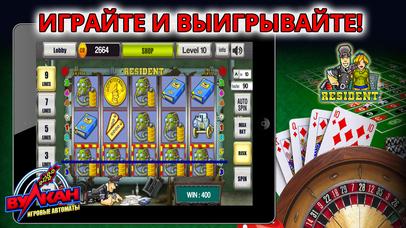 Screenshot 4 Игровые автоматы — казино вулкан удачи