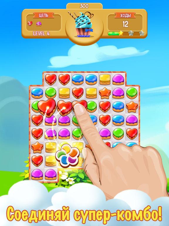 Cupcake Bakery Pro Match 3 для iPad
