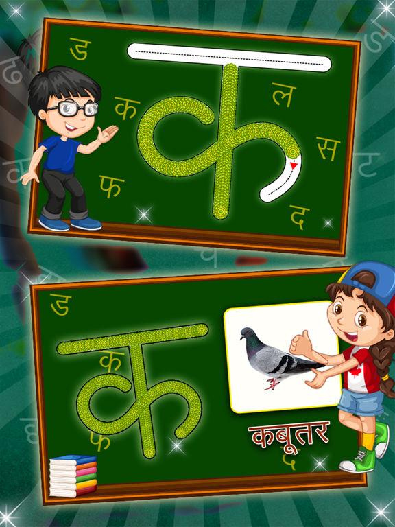 Hindi Alphabet Tracing : Letter Learning screenshot 7