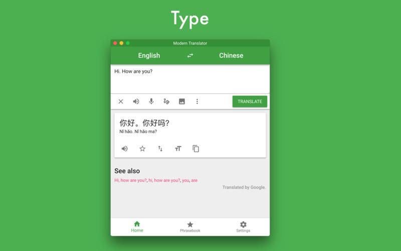 Modern Translator Screenshot