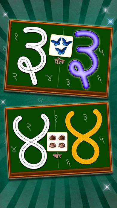 Hindi Alphabet Tracing : Letter Learning screenshot 4