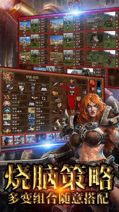 魔法荣耀 screenshot 4
