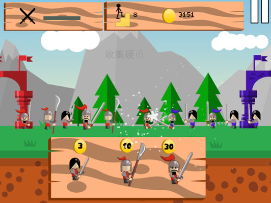Warrior Strategy King screenshot 6