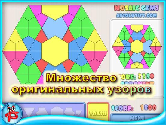 Скачать Mosaic Gems: Мозаика - Волшебный Пазл Glassez!