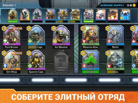 Titanfall: Assault Скриншоты9
