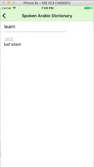 english to lebanese arabic dictionary