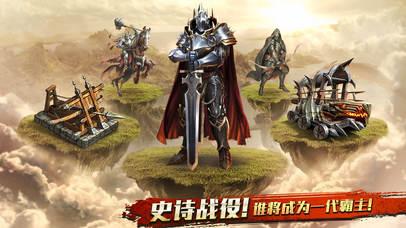 阿瓦隆之王: 龙之战役 (King of Avalon)