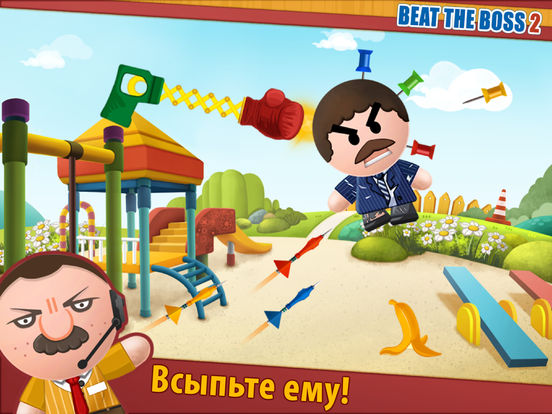 Beat the Boss 2 Скриншоты8