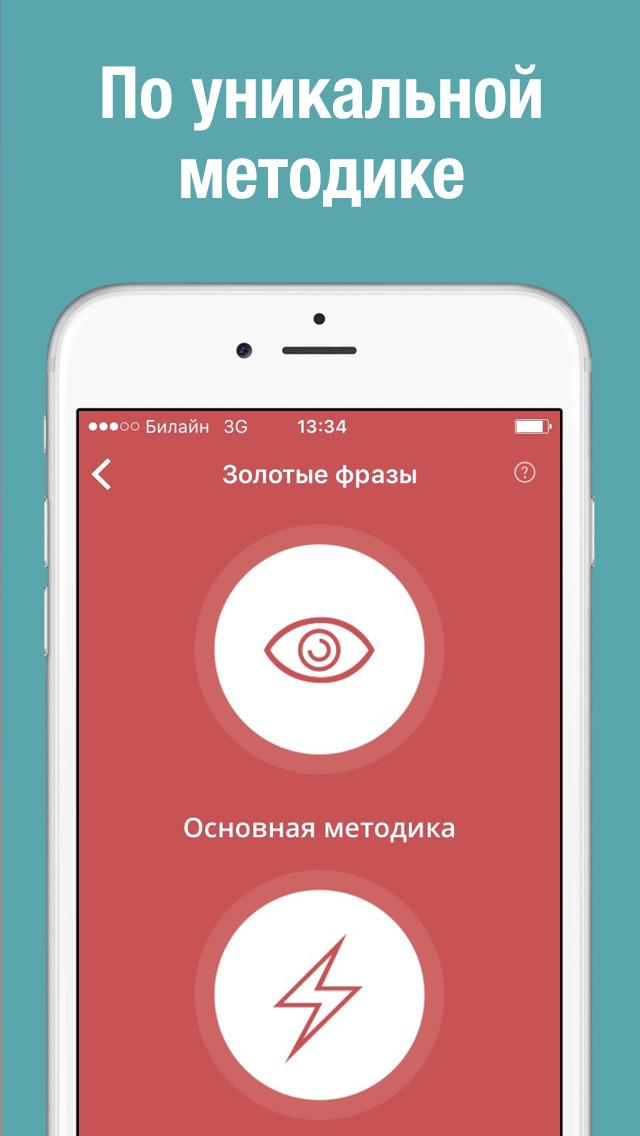 Аудио словарь английского языка скачать бесплатно mp3