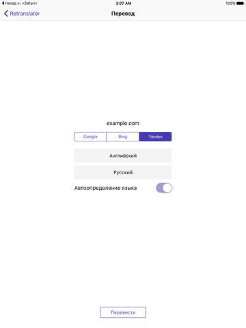 ReTranslator - перевод web-страниц и расширение для Safari Screenshot