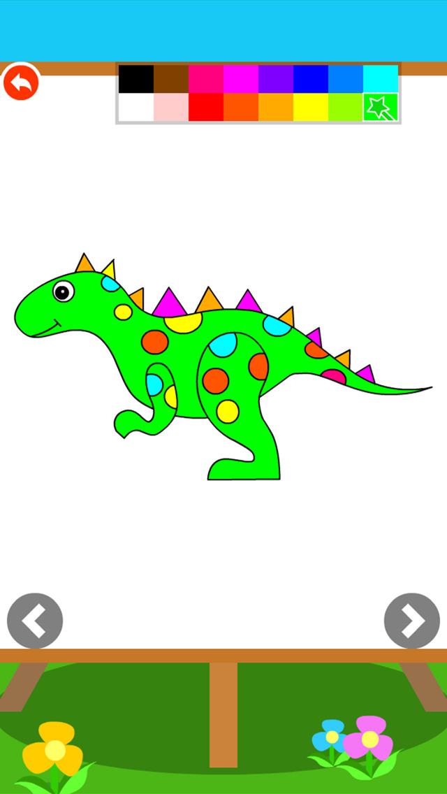 恐龙世界字体设计