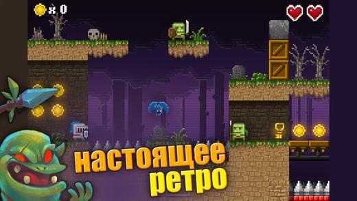 To The Castle - Ретро-платформер (с редактором уровней) Screenshot