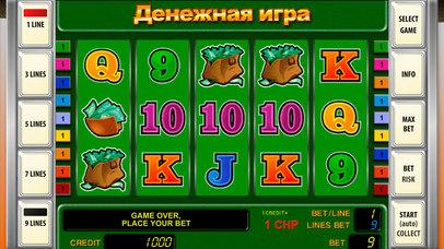 Screenshot 3 Игровые Автоматы Вулкан Slots — ретро слоты