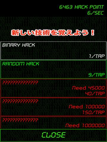 Hack Screenshots
