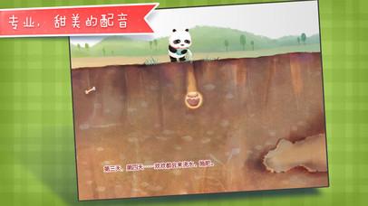 download 蜂蜜蛋糕树-铁皮人儿童教育启蒙故事 apps 0