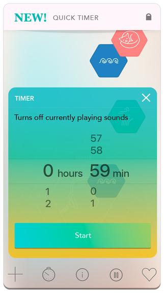 SoundShade Screenshots